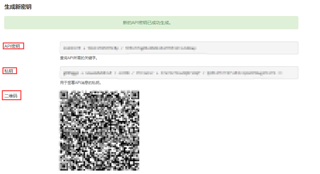Kraken账号注册教程_aicoin_图6