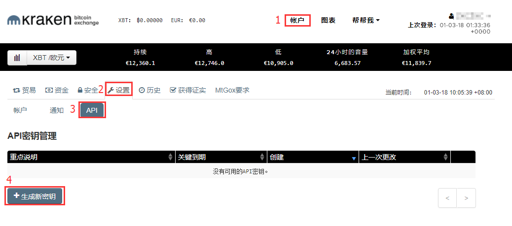 Kraken账号注册教程_aicoin_图4