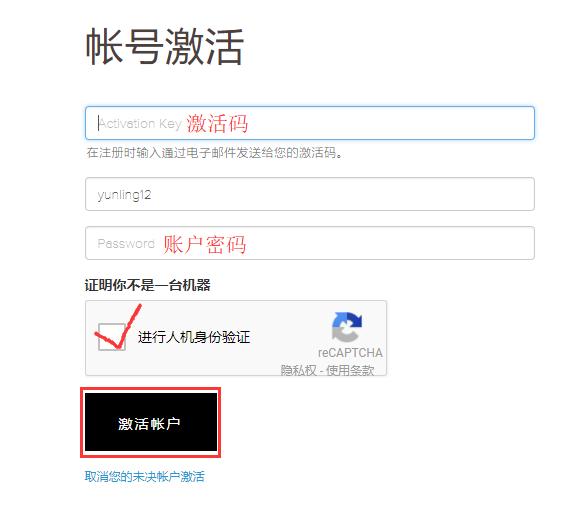 Kraken账号注册教程_aicoin_图3